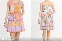 Bu Yazın En Moda Elbise Modelleri
