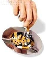 Sigarayı Bırakmak İsteyenler İç