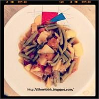 Öğrenci İşi Yemek Tarifleri: Zeytinyağlı Fasülye