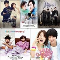 En Güzel 5 Kore Dizi Müziği