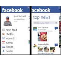 Facebook'u Bir De Böyle Görün