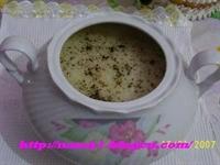 Yoğurtlu Pirinç Çorbası