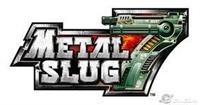 Metal Slug Severler İçin Metal Slug 7