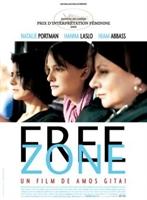 Free Zone / Serbest Bölge