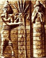 Marduk Yada Nibiru
