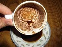 Kahve Falına Nasıl Bakılır