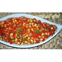 Biber Soslu Barbunya Salatası