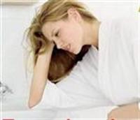 """Regl """"adet"""" Sancısını Azaltmak İçin E Vitamini"""