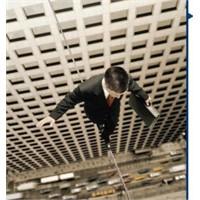 Yükseklik Korkusu Nedir?