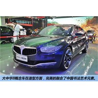 Avrupa'da Satılan Çin Otomobilleri