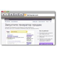 Yandex Reklam Ağı Hakkında