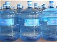 Suyunu Damacana İle Alanlar Dikkat!