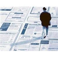 İşsizlik Maaşının Miktarı Ne Kadardır ?