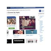 Facebook Zaman Tüneli Kapaklarınıza Renk Katın