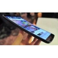 Lg'nin Esnek Akıllı Telefonu: G Flex