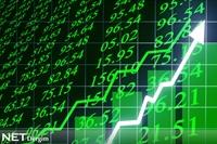 Borsaya İlişkin Fiyat Verilerine Nasıl Ulaşırım?