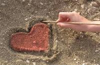 Platonik Aşk Kalp Dostu
