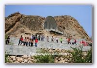 Kutsal Süleyman Dağı - Kırgızistan