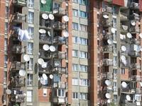 Çanak Anten Görüntüsü Tarihe Karışacak