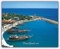 Side - Manavgat / Antalya - Tanıtım