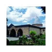 Ortahisar Etnoğrafya Müzesi