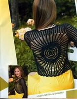 Yazlık Siyah Renk Kollu Bolero Yapımı