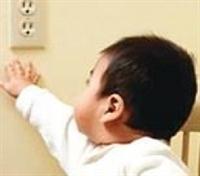Evde Bebek Güvenliği