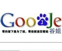 Google'ı Da Kopyaladılar!