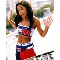 Aaliyah ' I Unutamamak