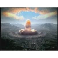 İlk Atom Bombası