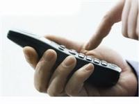 Ucuza Telefon Görüşmesi Nasıl Yapılır