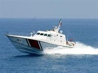 Sahil Güvenlik Komutanlığı Tarafından Hazırlanmışt