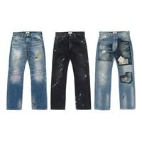 2011 Lewis Kot Pantolon Modelleri
