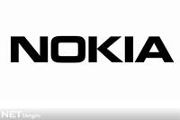 Nokia'dan Tablet Bilgisayar!