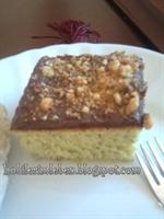 Kremalı Ispanaklı Kek Tarifi