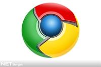 Ie İçinde Chrome İyi Yerleşti