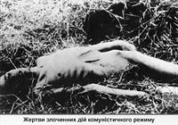Holodomor | Gizli Tutulan Felaket