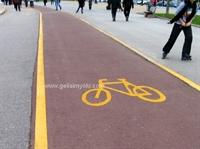 Bisiklet Ve Gelişmişlik