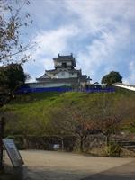 Kakegawa Castle (japonya)