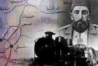Abdülhamit in Altınları 115 Yıl Sonra...