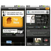 Android Online Müzik Programı