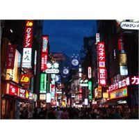 Nerede Bu Japonya?