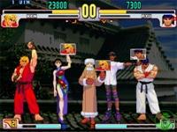 Unutulmazlardan Street Fighter