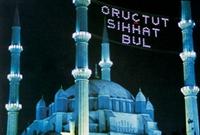 İstanbulda Ramazanda Mahya Asılan Camiler