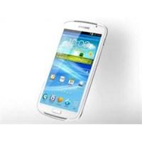 Samsung Galaxy Mega Ailesinin İlk Elemanı Samsung