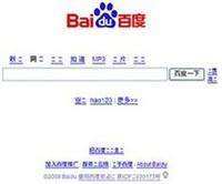 Çin in Baidu su Google ı Sildi