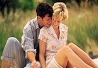 Erkekler Ne Kadar Sürede Aşık Oluyor?