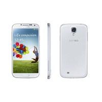 Yeni İşlemci İle Yeni Galaxy S4 Pro!