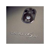 Samsung Galaxy Siii'ün Tasarımı Tamamlandı