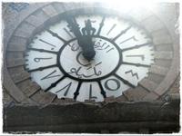 Meksika'daki Osmanlı Saat Kulesi